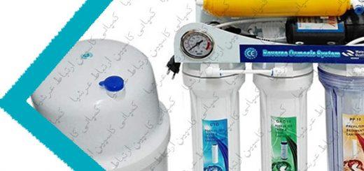علت نشتی آب از دستگاه های تصفیه آب خانگی شور آکوا