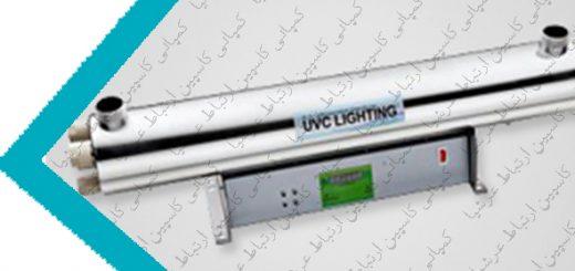 نحوه تعویض فیلتر UV تصفیه آب خانگی شور آکوا