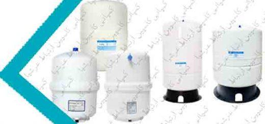 انواع مخزن در دستگاه های تصفیه آب خانگی شورآکوا