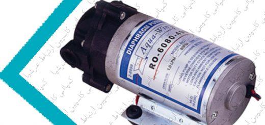 پمپ دستگاه های تصفیه آب خانگی شور آکوا با چه قطعاتی در ارتباط است؟