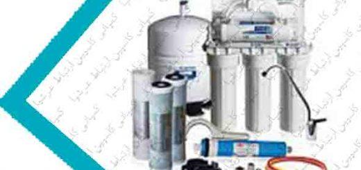 ویژگی مواد به کار برده شده در تجهیزات دستگاه های تصفیه آب خانگی شور آکوا