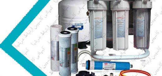 نقشه دقیق دستگاه های تصفیه آب خانگی شورآکوا