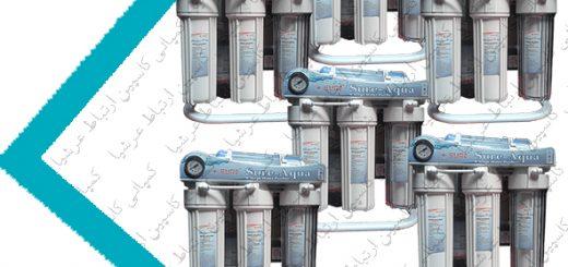 فروش دستگاه های تصفیه آب خانگی شورآکوا