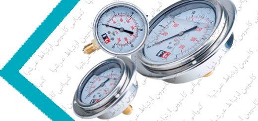 گیج فشار در دستگاه تصفیه آب شورآکوا