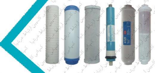 لیست فروش دستگاه تصفیه آب خانگی اورجينال