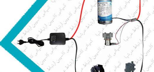 مدار برقی و سیم کشی دستگاه های تصفیه آب خانگی شورآکوا