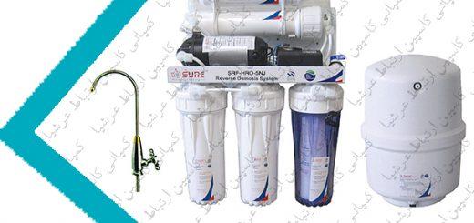 دستگاه تصفیه آب 5 مرحله ای شورآکوا sure aqua