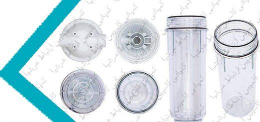 ویژگی های هوزینگ مورد استفاده در دستگاه تصفیه آب خانگی شورآکوا