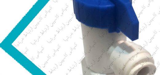 شیر تنظیم فشار هوای درون مخزن دستگاه تصفیه آب خانگی شورآکوا