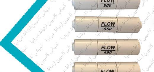 ظرفیت فلو فاضلاب در دستگاه های تصفیه آب خانگی شورآکوا